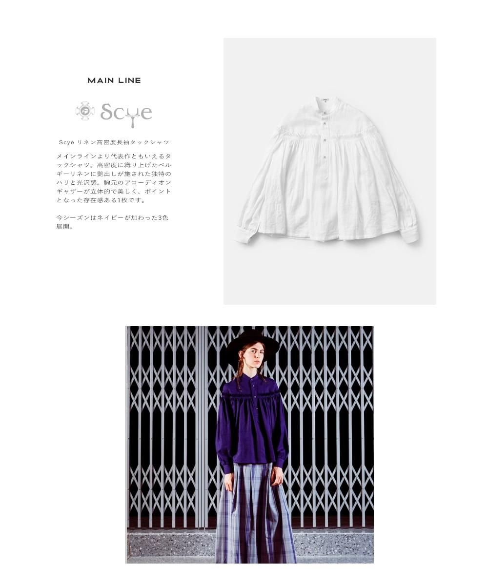 Scye(サイ) リネン高密度長袖タックシャツ 1219-31028