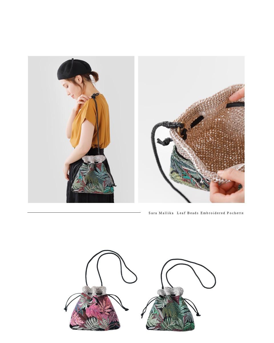 Sara Mallika(サラマリカ)<br>リーフビーズ刺繍ポシェット 022091536o