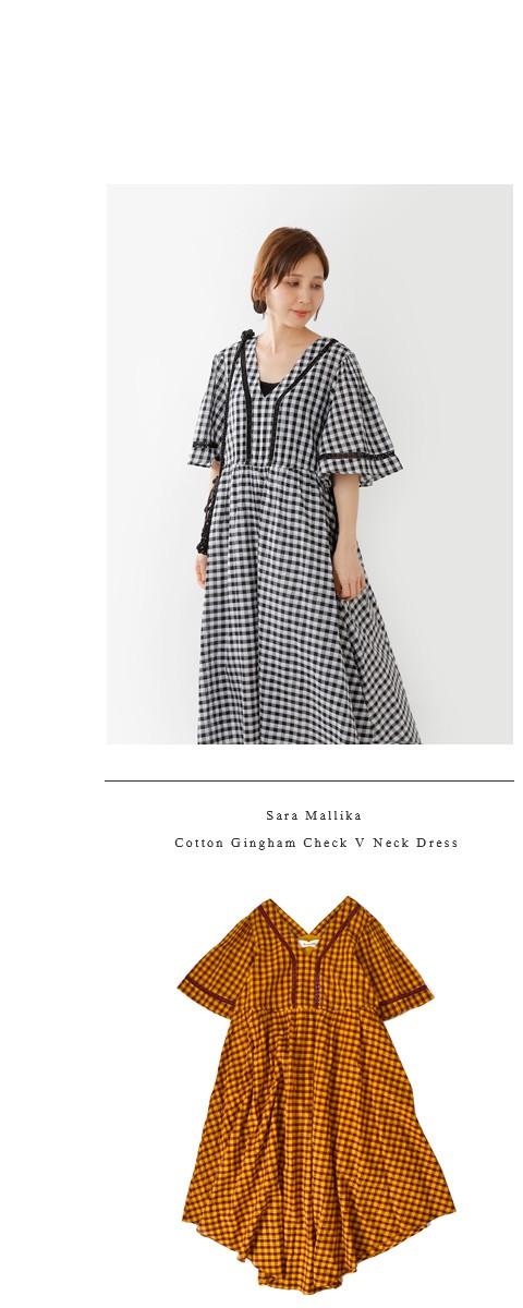 Sara Mallika(サラマリカ)<br>コットンギンガムチェックVネックドレス 020491736o
