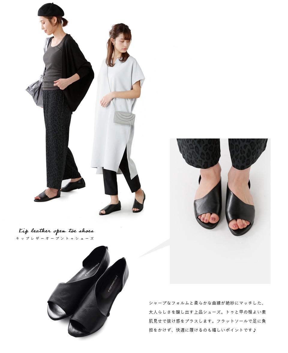 yuko imanishi+(ユウコイマニシプラス)<br>キップレザーオープントゥシューズ 781002
