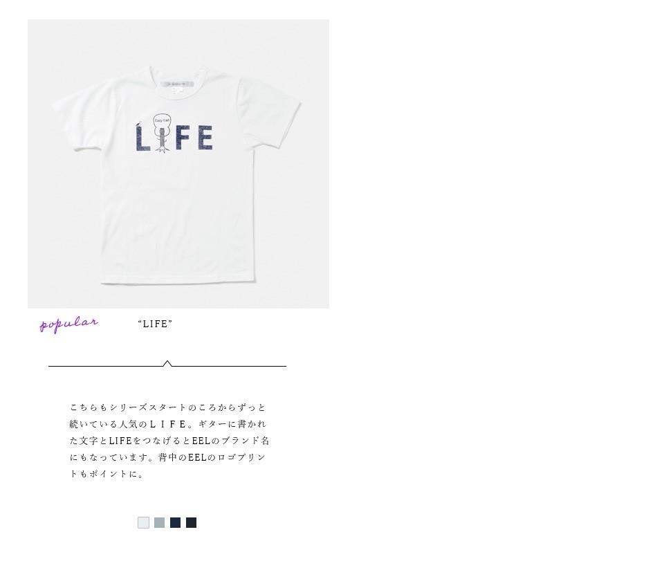 """EEL(イール)<br>コットンプリントTシャツ""""LIFE"""