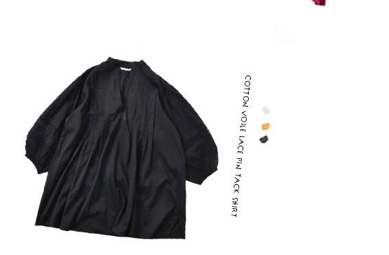 ne Quittez pasコットンボイルレースピンタックシャツ