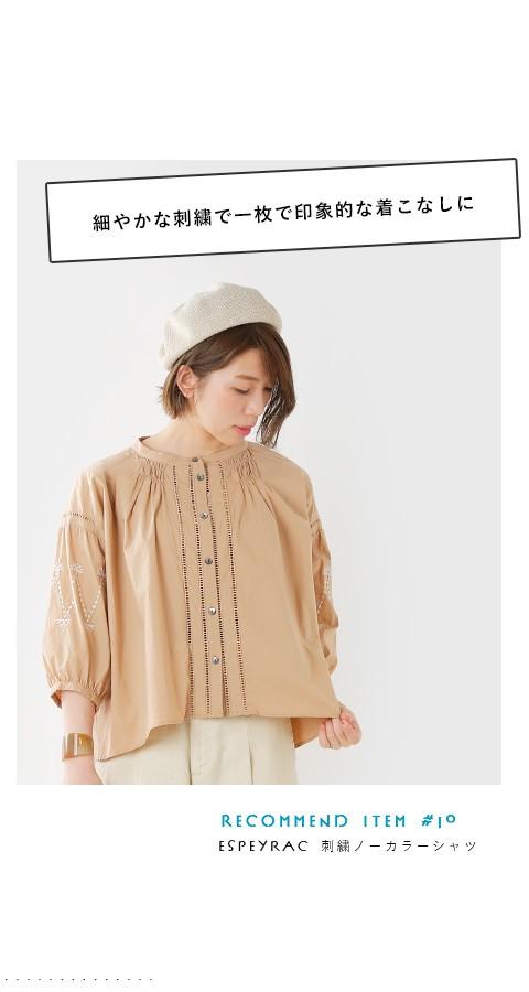 ESPEYRAC(エスペラック)<br>60sコットンローン刺繍ノーカラーシャツ 7913206