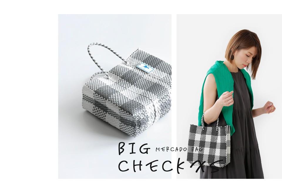 "Letra(レトラ)<br>メルカドバッグXS""BIG CHECK"" big-check-xs"