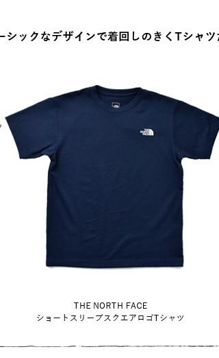 THE NORTH FACE(ノースフェイス)<br>ショートスリーブスクエアロゴTシャツ nt31957