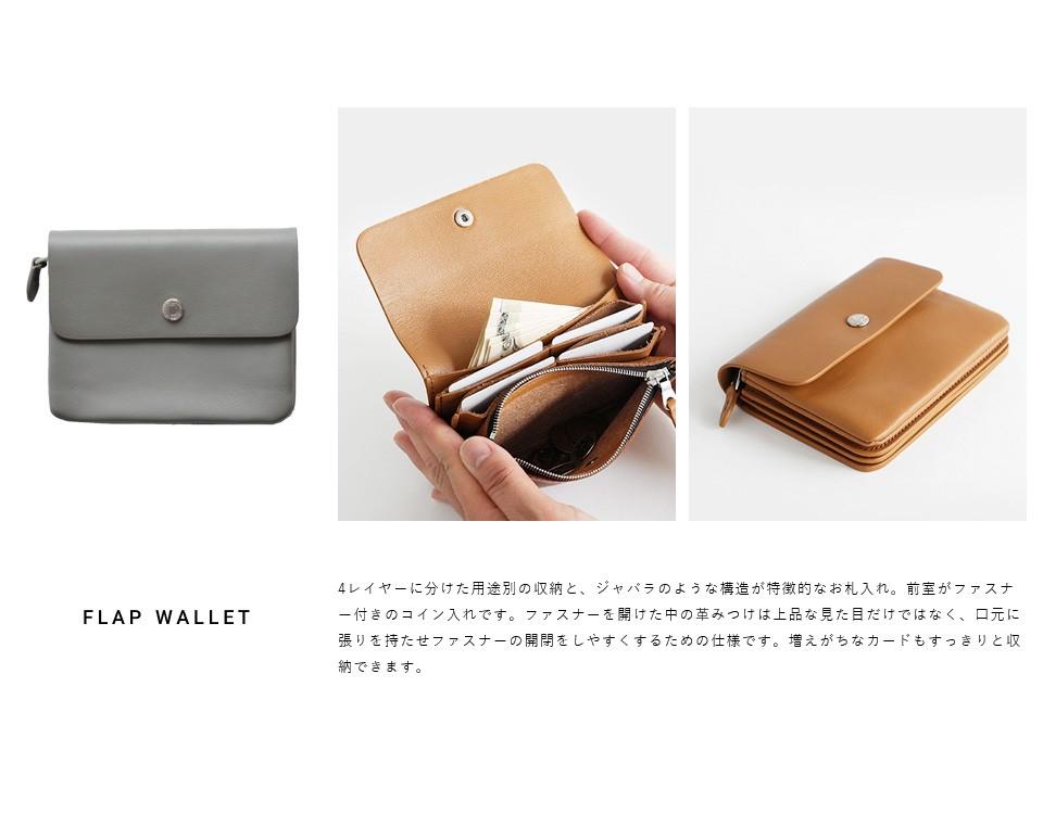 "STANDARD SUPPLY(スタンダードサプライ)<br>レザーフラップウォレット""PAL"" flap-wallet"