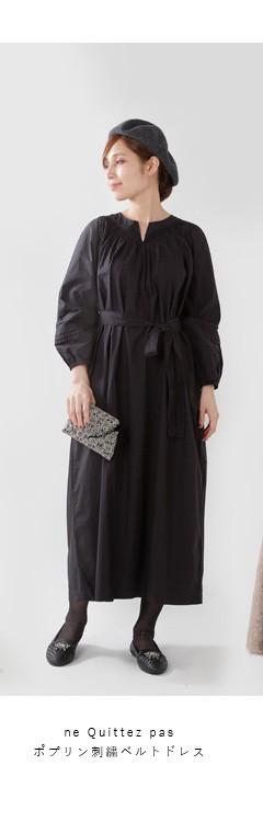 ne Quittez pas(ヌキテパ)<br>ポプリン刺繍ベルトドレス