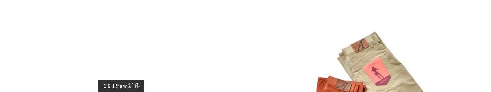 """ANATOMICA(アナトミカ)<br>コットンコーデュロイハイウエストパンツ""""618 MARILYN CORDS"""" 531-542-08"""