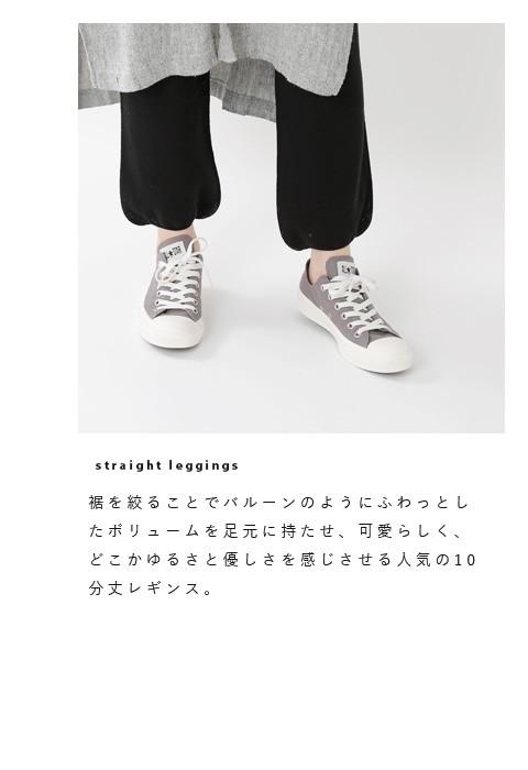 "meri ja kuu(メリヤクー)<br>10分丈ストレートレギンス""芥子山"" mj-12329"