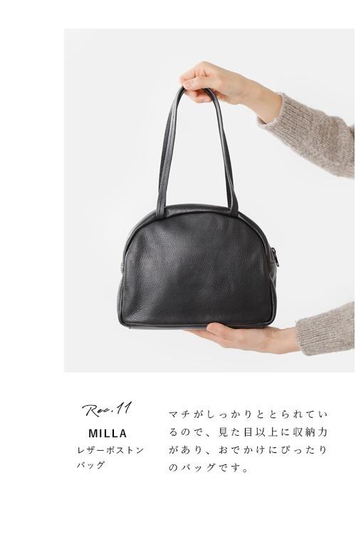MILLA(ミラ)<br>レザーボストンバッグ ofa9510012