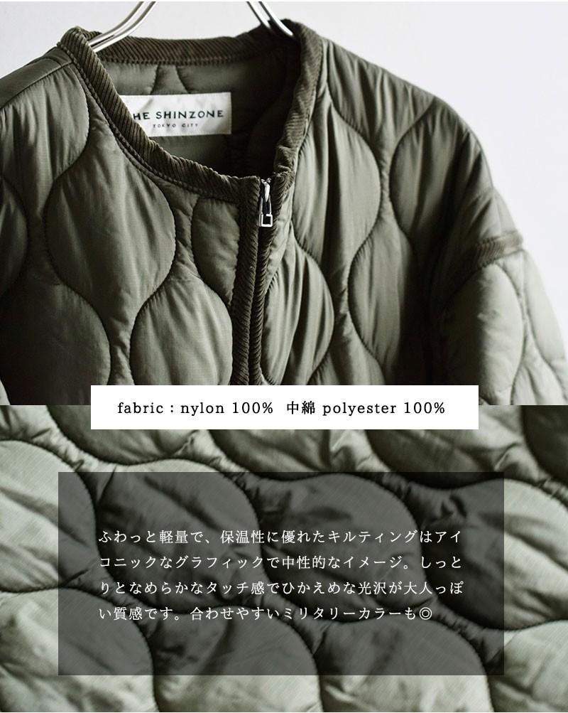 Shinzone(シンゾーン)ノーカラーキルティングコート