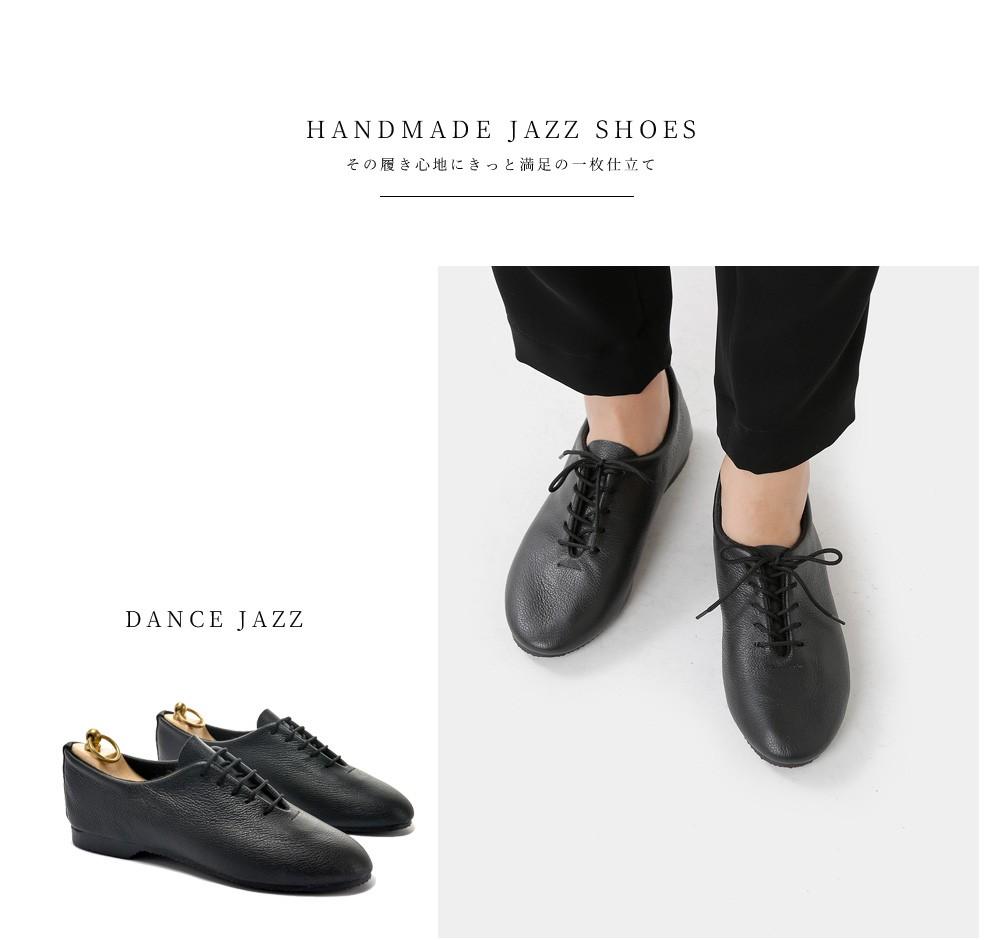 CROWN(クラウン)<br>ジャズダンスシューズ dance-jazz
