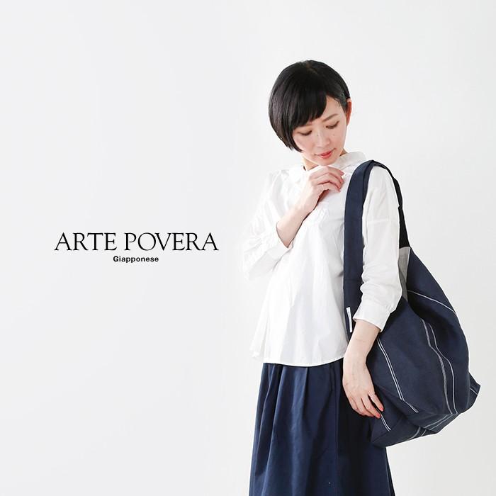 ARTE POVERA(アルテポーヴェラ)リネンパネルストライプワンショルダーバッグ 2018spring09