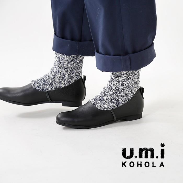u.m.i KOHOLA(ユーエムアイコホラ)maunaKeaスラブネップツイスター杢ソックス 206502