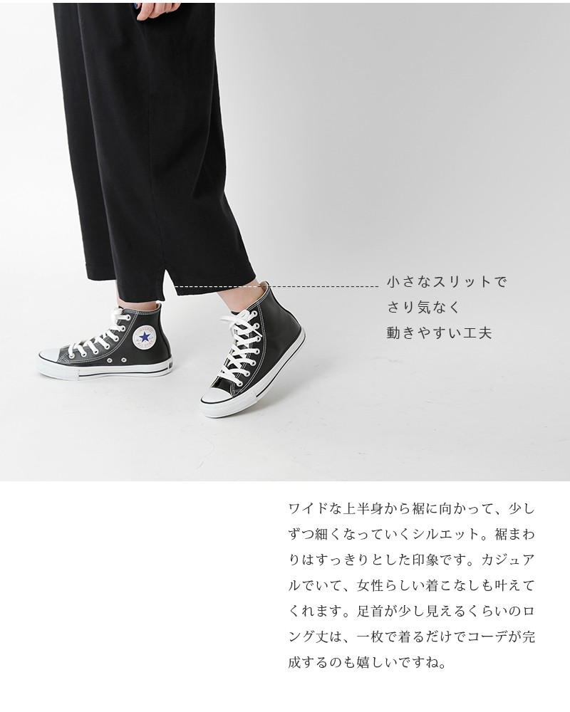 "Shinzone(シンゾーン)コットンホッケーステッチワンピース""HOCKEYSTITCHDRESS""20amscu06"