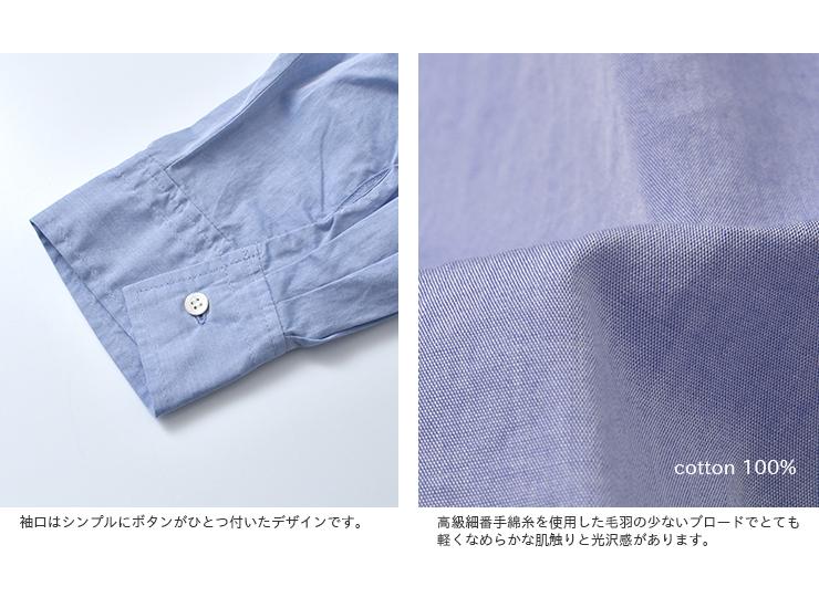 fabrique en planete terre(ファブリケ アン プラネテール)コットンブロードノーカラー9分袖シャツ 211091