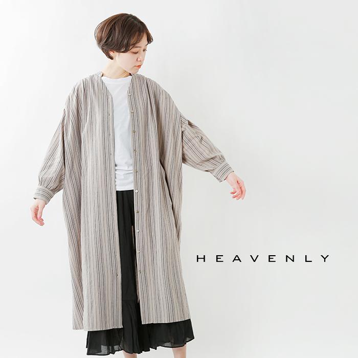 heavenly(ヘブンリー)コットンリネンマルチストライプスキッパーカラーロングシャツワンピース 2112072