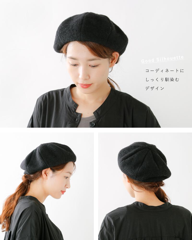 Chapeaugraphy(シャポーグラフィー)エアリーウールベレー帽 224