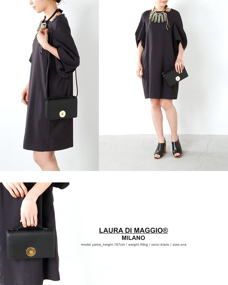 """LAURA DI MAGGIO(ローラディマジオ)ツイストロックショルダーバッグ""""ELEGANT"""" 249"""