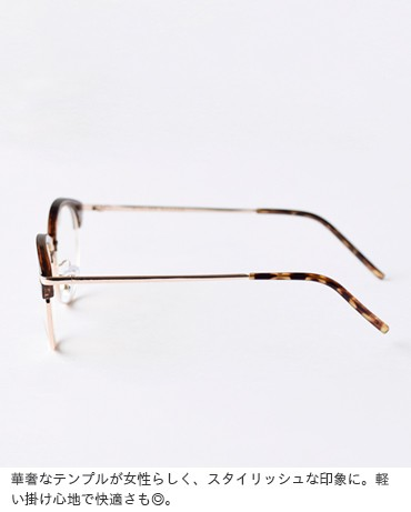 atelierbrugge(アトリエブルージュ)ハーフリムボストン眼鏡/サングラス29rs-ty2921