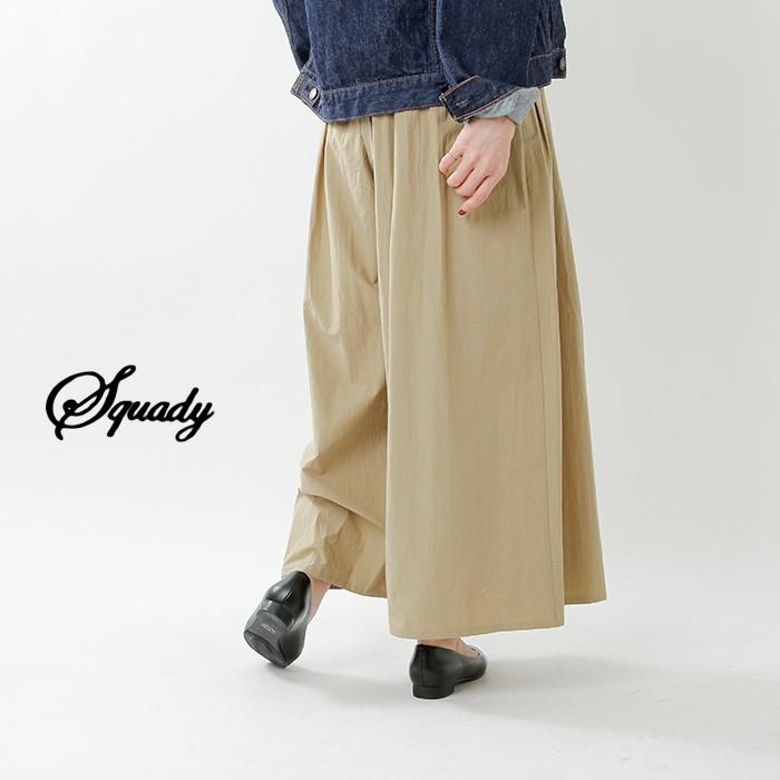 Squady(スカディ)レシリアントコットンタイプライターワイドパンツ 310-1464