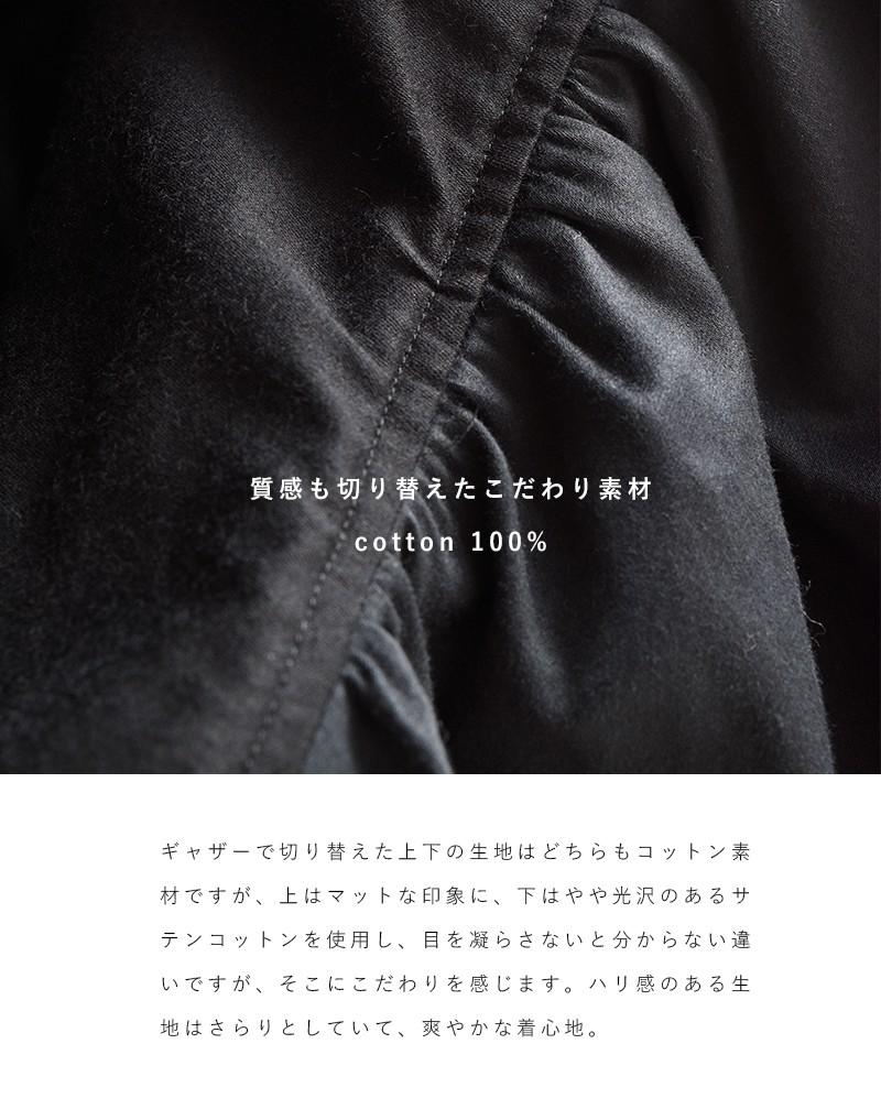 HAVERSACK(ハバーサック)コットンモールスキンサテンロングスカート362001