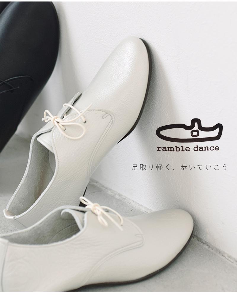 ramble(ランブル)シュリンクレザーレースアップシューズ 373-11083