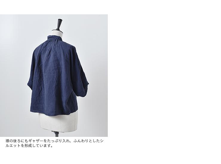 DMG Brocante(ディーエムジー ブロカント)リネンキャンバスグランシャツ 38-042l