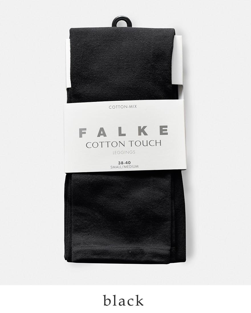 """FALKE(ファルケ)コットンタッチレギンス""""COTTONTOUCHLEGGINGS""""40084"""