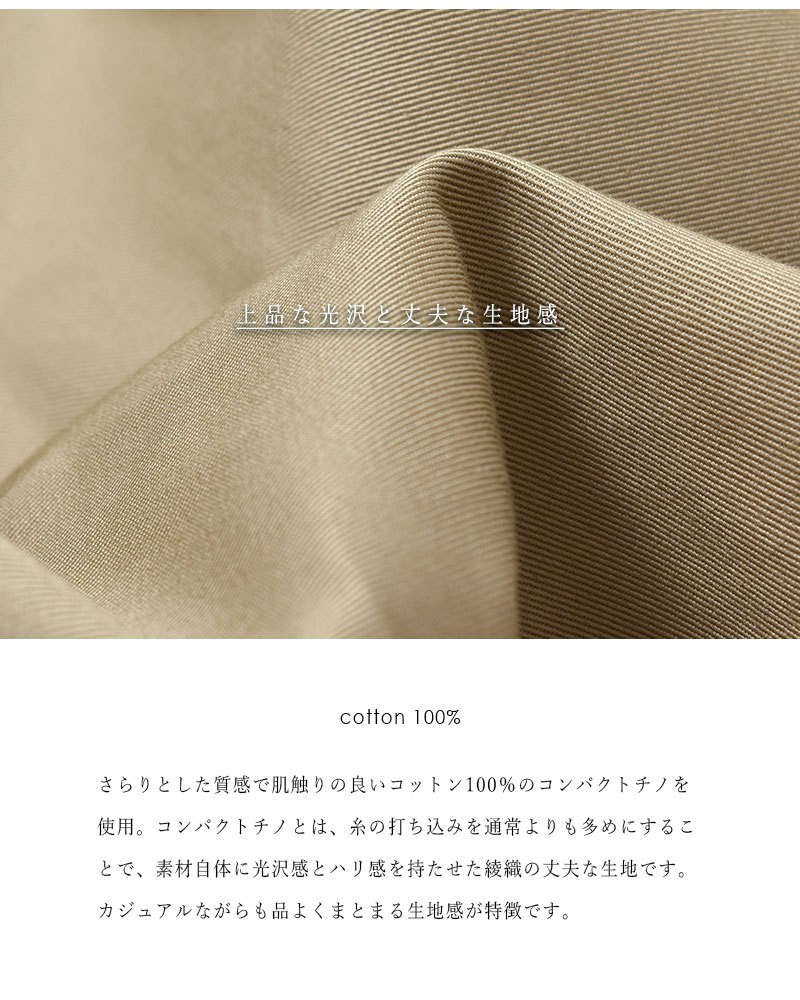 TRAVAIL MANUEL(トラバイユマニュアル)コットンコンパクトチノノーカラービッグジャケット 402001