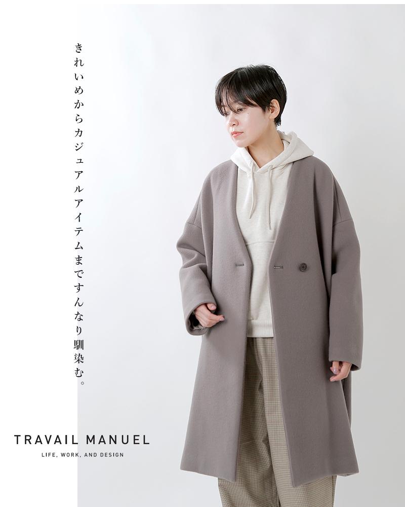 TRAVAIL MANUEL(トラバイユマニュアル)ウールバルキーモッサVネックコート 402003