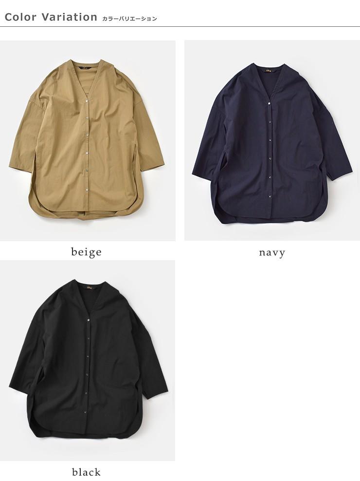 Squady(スカディ)コットンVネック前あきシャツ 404-3271
