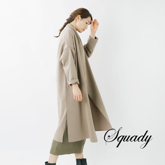 Squady(スカディ)ストレッチポンチハオリ 404-3852