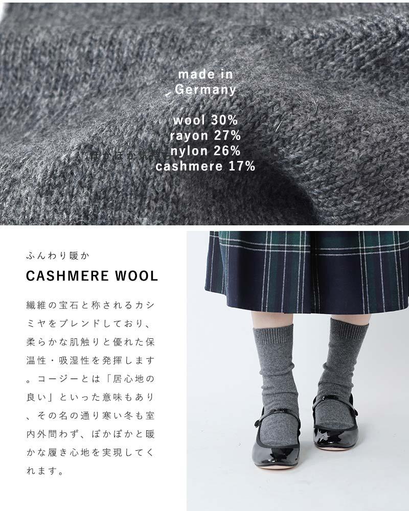 "FALKE(ファルケ)ショート丈カシミヤブレンドウールソックス""COSY WOOL"" 47548"