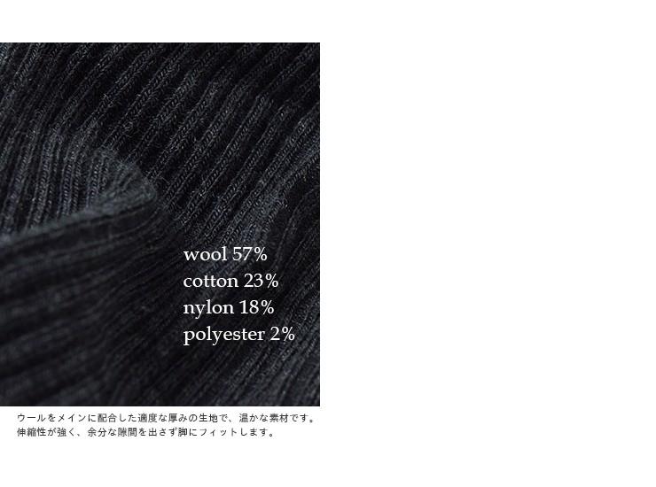 "FALKE(ファルケ)ソフトメリノリブタイツ""SOFT MERINO RIB TIGHTS JAPAN SPECIAL"" 48455"