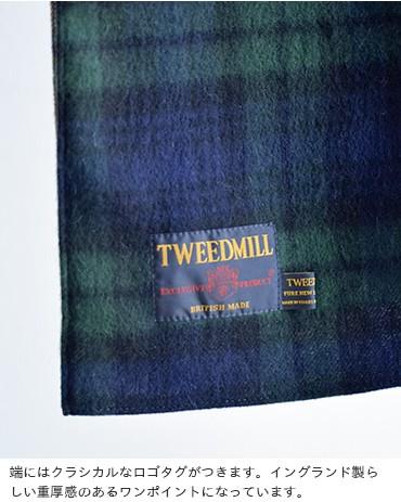 TWEEDMILL(ツイードミル)ラムウールパッチワークストール 50-190p