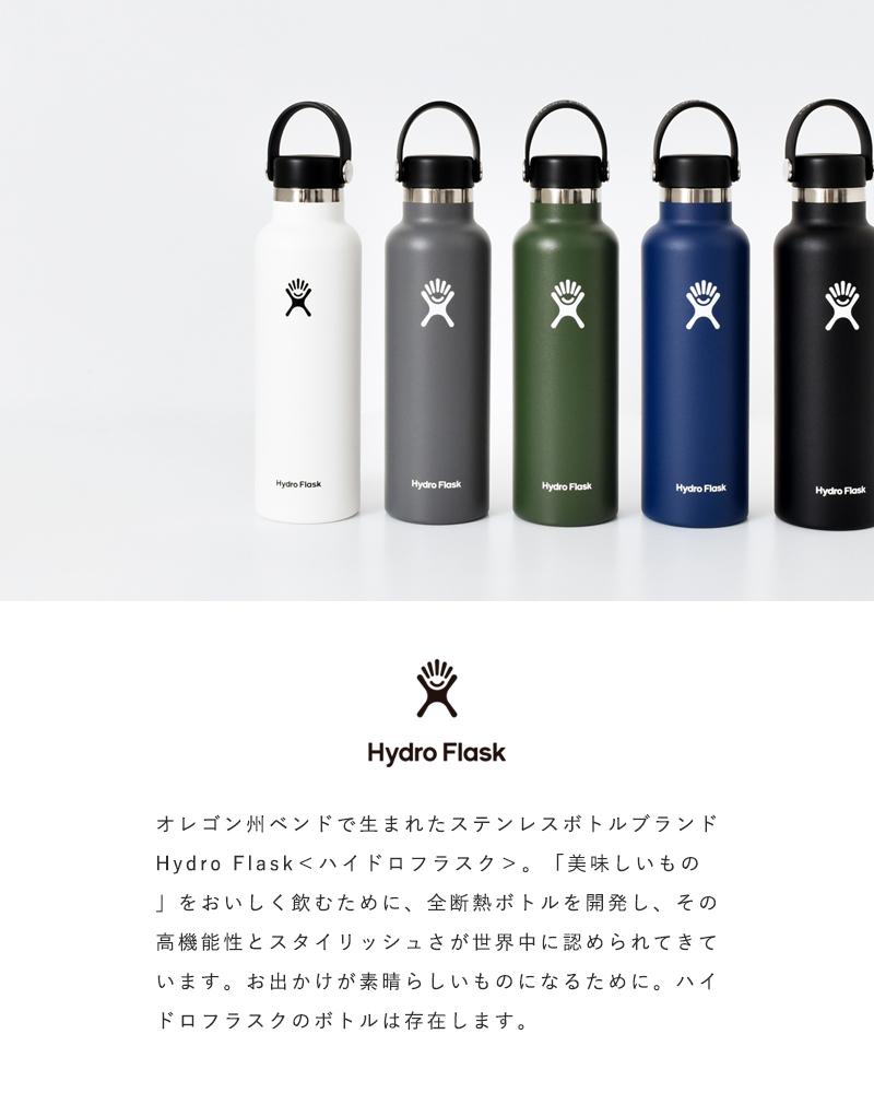 """Hydro Flask(ハイドロフラスク)ハイドレーションスタンダードマウス ステンレスボトル621ml""""HYDRATION SM 21oz"""" 5089014"""