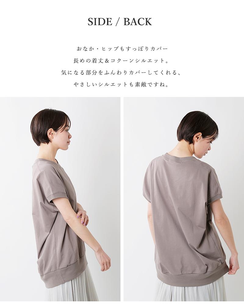 Squady(スカディ)aranciato別注 コットンプレミアム天竺フレンチスリーブTシャツ 512-5802