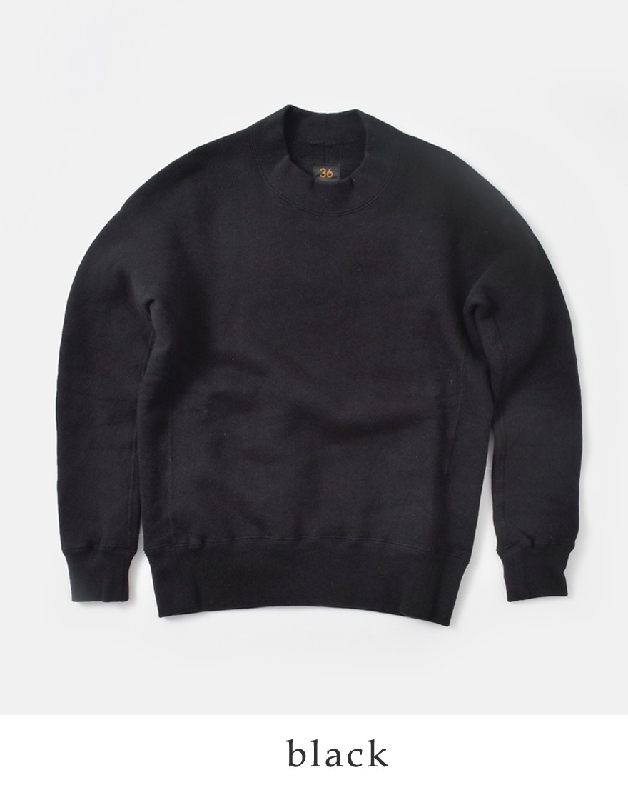 SCYE BASICS(サイベーシックス)ヴィンテージ吊裏毛起毛ハイネックスウェットシャツ 5218-23577