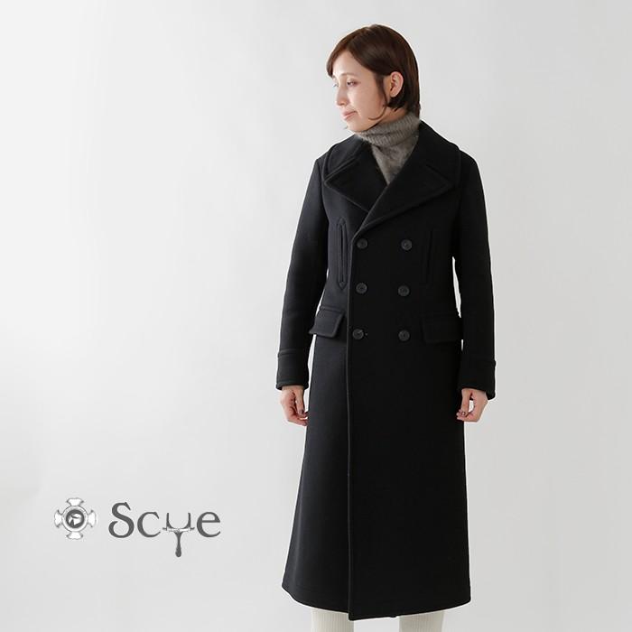 Scye(サイ)ウールカシミヤメルトンロングピーコート5218-73539