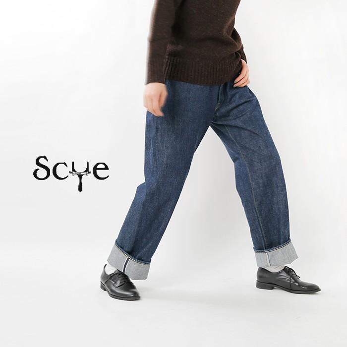 SCYE BASICS(サイベーシックス)サンホアキンルーズフィットストレートデニムパンツ 5220-83571