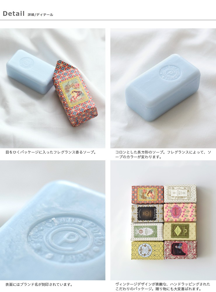 """CLAUS PORTO(クラウス・ポルト)ブレンドオイルソープ50g""""CLASSICO MINI SOAP"""" 531991-104-105"""