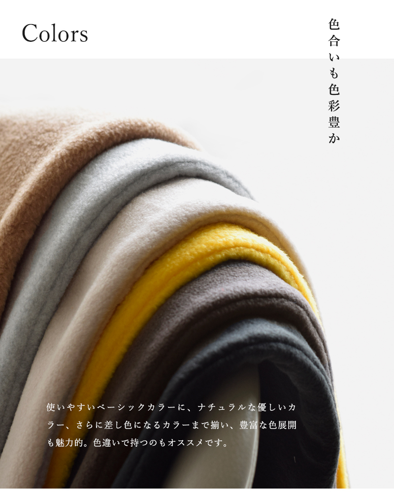TWEEDMILL(ツイードミル)プレーンタブフリーススカーフ 53204-1-02202