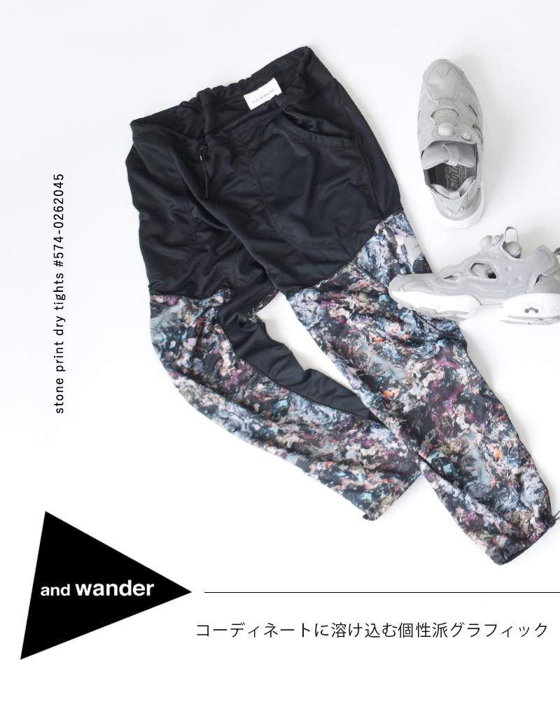 and wander(アンドワンダー)ストーンプリントドライタイツ