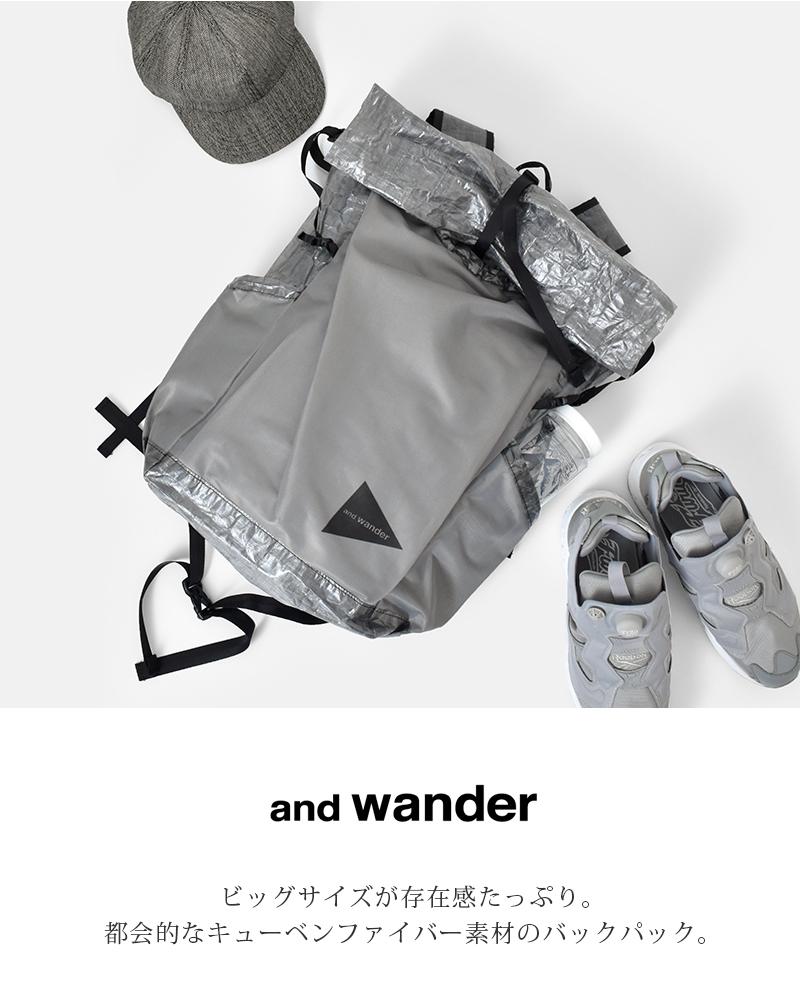 andwander(アンドワンダー)キューベンファイバー軽量バックパック574-0975525