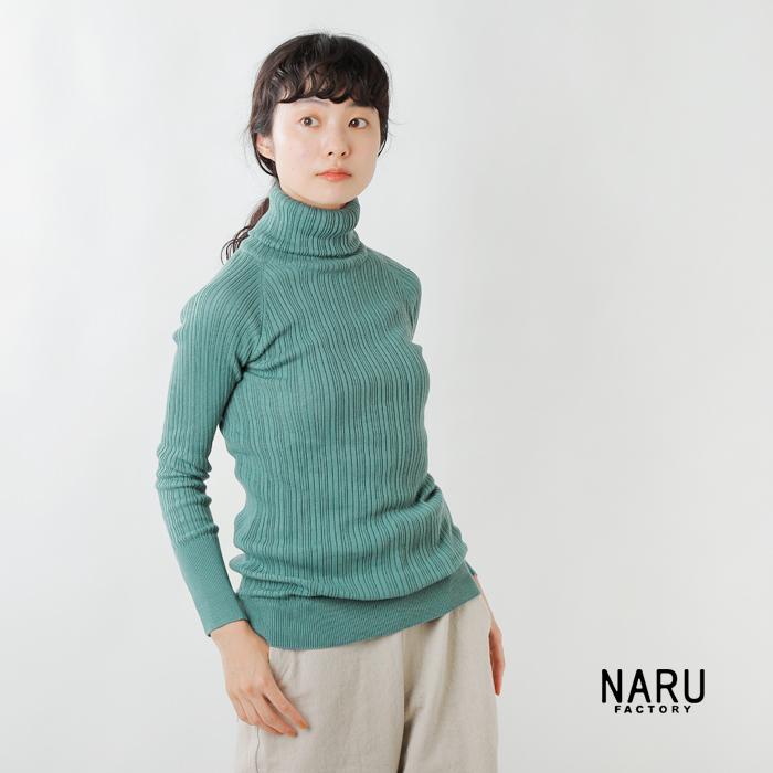 NARU(ナル)ランダムリブコットンタートルカットソー 611701