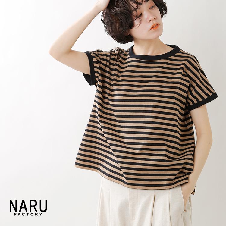 NARU(ナル)40/2天竺コットンボーダー ワイドプルオーバー 619141