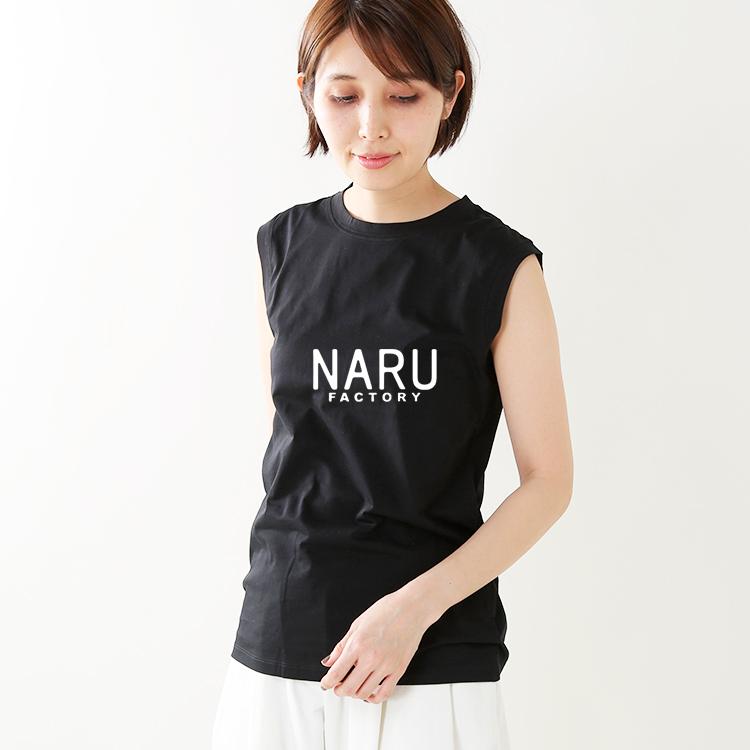 NARU(ナル)サイロプレミアムコットンノースリーブカットソー 619253