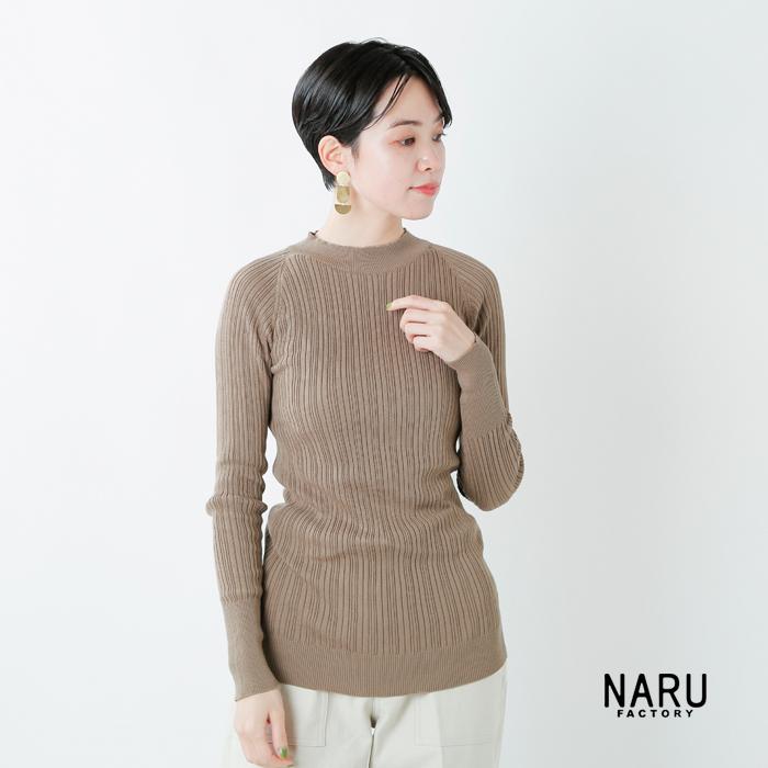 NARU(ナル)ランダムリブコットンプルオーバー 620705