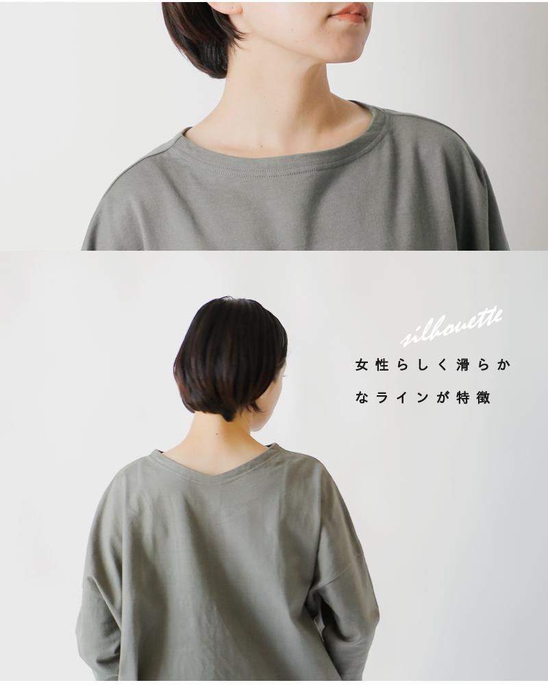 NARU(ナル)